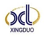 上海星多服饰有限公司 最新采购和商业信息