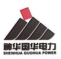 绥中发电有限责任公司