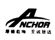 浙江安可物流有限责任公司 最新采购和商业信息
