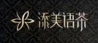 武汉洪福添美酒店管理有限公司 最新采购和商业信息