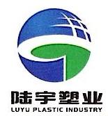 山东宝塑实业有限公司 最新采购和商业信息