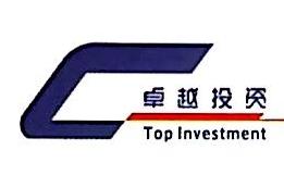 广东卓越新域置业投资有限公司 最新采购和商业信息