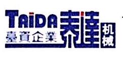 山东泰达染整机械有限公司 最新采购和商业信息