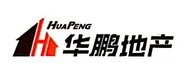 沈阳双兴华鹏房产置业有限公司