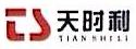 天津天时利钢铁有限公司