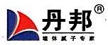 长沙丹邦建材科技有限公司 最新采购和商业信息