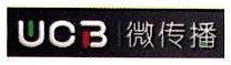 南昌微传播信息技术有限公司 最新采购和商业信息
