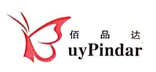 深圳本枝百世电子商务有限公司 最新采购和商业信息