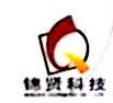 深圳市锦贤科技有限公司 最新采购和商业信息