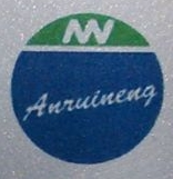 湖州安瑞能液压气动科技有限公司 最新采购和商业信息