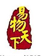 易物恒通(北京)网络科技股份有限公司 最新采购和商业信息