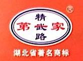 武汉精武人家鸭脖有限公司 最新采购和商业信息