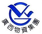 广西桂物资源循环产业有限公司 最新采购和商业信息