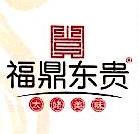 福建省东贵农业科技股份有限公司 最新采购和商业信息
