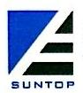 深圳市深宏远电子科技有限公司 最新采购和商业信息