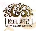 北京颐锦酒店有限公司 最新采购和商业信息