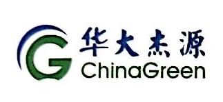 武汉华大杰源科技有限公司 最新采购和商业信息