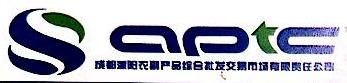 成都濛阳农副产品综合批发交易市场有限责任公司