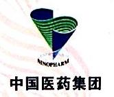 国药控股芜湖有限公司