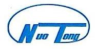广州市诺通机械有限公司 最新采购和商业信息