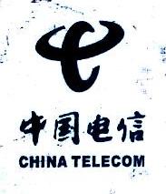 中国电信股份有限公司大冶分公司 最新采购和商业信息