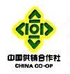 苍南县供销社企业总公司