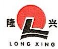 宁波隆兴集团有限公司 最新采购和商业信息