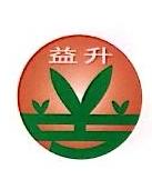 上海益升农业发展有限公司 最新采购和商业信息
