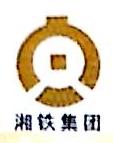 湖南铁投商贸物流发展有限公司 最新采购和商业信息