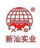 汕头市千慧纸业有限公司 最新采购和商业信息
