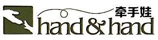 山东牵手娃服饰股份有限公司 最新采购和商业信息