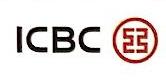 中国工商银行股份有限公司无锡惠山支行