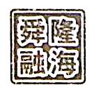 惠州市舜隆融海经济信息咨询有限公司 最新采购和商业信息