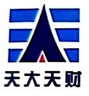 湖南天大天财科技发展有限公司 最新采购和商业信息