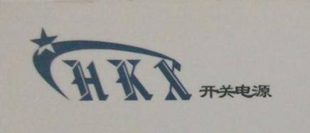 深圳市好科星电子有限公司 最新采购和商业信息