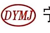 宁波市北仑区大碶东跃模具厂 最新采购和商业信息