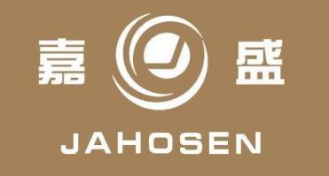 深圳市嘉益鸿盛科技有限公司 最新采购和商业信息