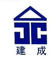 宁夏建成砼业有限公司 最新采购和商业信息