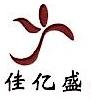 佳亿盛(福建)装饰装修材料有限公司 最新采购和商业信息