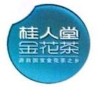 广西桂人堂文化产业有限公司 最新采购和商业信息