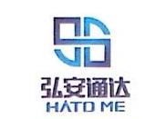 北京弘安通达市政工程有限公司 最新采购和商业信息