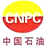 重庆气田化工有限公司 最新采购和商业信息