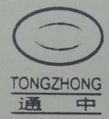 上海通中实业有限公司 最新采购和商业信息