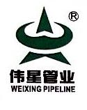 杭州山夏塑胶有限公司