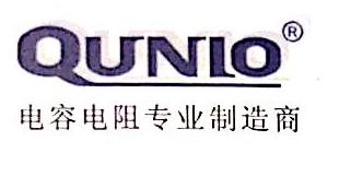深圳市群奥电子有限公司 最新采购和商业信息