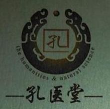 孔医堂(北京)科技有限责任公司