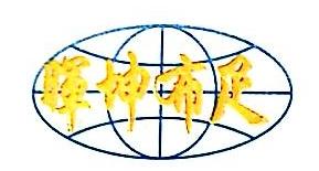 深圳市晖坤实业有限公司 最新采购和商业信息