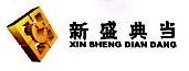 上海佑胜投资咨询有限公司 最新采购和商业信息