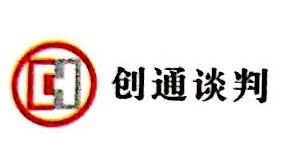 湖南创通商务谈判咨询服务有限公司 最新采购和商业信息