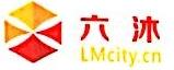 东莞市六核沐网络科技有限公司 最新采购和商业信息